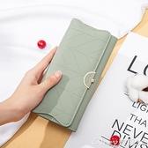 手拿包 2021新款時尚大容量錢包女長款簡約三折疊學生手拿皮夾潮 榮耀新包