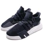 【五折特賣】adidas 復古慢跑鞋 EQT Equipment Bask ADV W 灰 白 運動鞋 百搭款 女鞋【ACS】 B37547