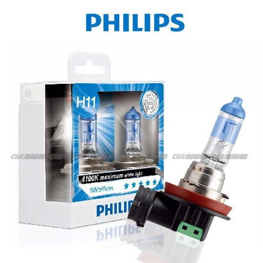【愛車族購物網】PHILIPS飛利浦 車燈 璀璨之光 White Vision 4100K 燈泡 (H11 霧燈)
