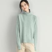 羊毛針織衫-高領扭花花紋純色保暖女毛衣3色73uj37【巴黎精品】