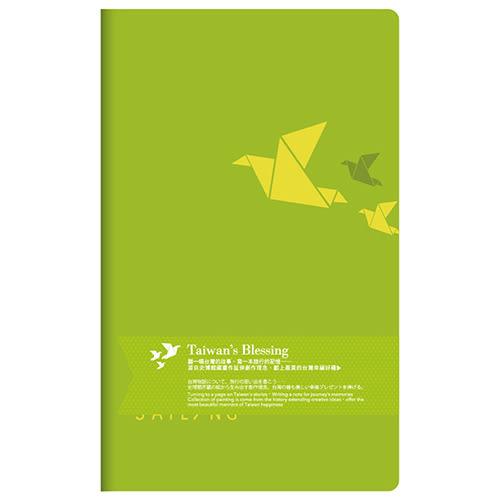 【DR.Paper】手帳/日誌/筆記本/祝福日誌 (綠色/一帆風順)