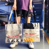旅行收納袋 新品免運夏正韓小黃鴨透明肩背女包正韓果凍包手提購物收納袋小c推薦