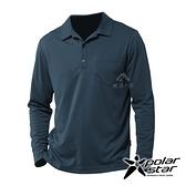 【PolarStar】男 吸排抗UV POLO衫『灰藍』P20253 上衣 休閒 戶外 登山 吸濕排汗 透氣 長袖