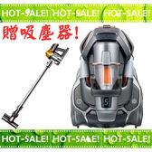 《現貨立即購》~贈手持式吸塵器~ Electrolux UltraActive ZUF4207 / ZUF4207ACT 伊萊克斯 免紙袋吸塵器