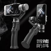 手機拍攝穩定器 手持手機穩定器拍照雞頭云臺拍攝防抖輔助工具自拍平衡桿-三山一舍JY