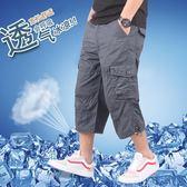 夏季男士薄七分褲工裝褲子男寬松休閑褲直筒褲短褲中褲運動褲