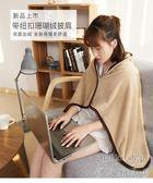 秋冬保暖毯休閒毛毯蓋腿法蘭絨披肩保暖 加厚午休午睡毯   SQ10099『伊人雅舍』TW