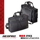 現貨配送【NEOPRO】日本機能包 3W...