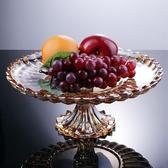 北歐式KTV創意客廳吧臺水晶果盤 干果盤家用玻璃水果盤 時尚歐式