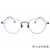 Kaffeine 咖啡因 Dutch coffee IV C06 (透明-黑) 韓國設計 圓框 近視眼鏡 久必大眼鏡