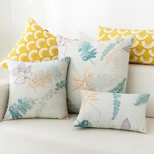 田園風抱枕家用沙發靠墊簡約現代靠背正方形枕套不含芯大號70*70 樂活生活館
