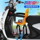 電動車兒童摩托車電摩自行車踏板車小寶寶安全座椅前置單車電瓶車