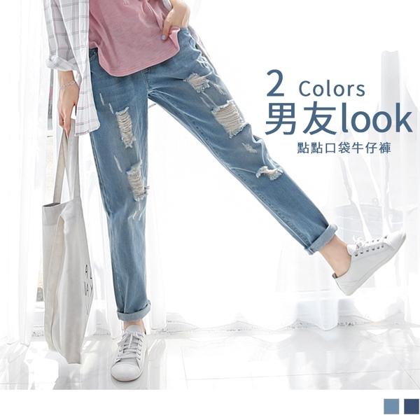 《BA2465》高含棉鬆緊腰頭刷破點點口袋男友牛仔褲--適 2L~6L OrangeBear