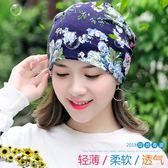 月子帽 帽子女春夏韓版棉光頭包頭堆堆月子防風帽透氣化療帽頭巾女孕婦帽