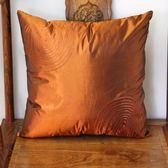 中式風格變色龍年輪辦公室沙發靠墊 抱枕靠枕套創意 【限時八五折】