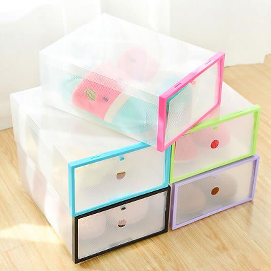 ✭米菈生活館✭【Q315】糖果色框可折疊抽屜盒 鞋盒 收納 置物 分類 玩具 雜誌 零食 雜物 透明