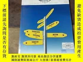 二手書博民逛書店佳音FOSPEL罕見2007.6Y271632