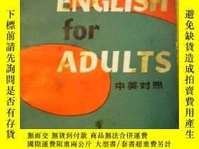 二手書博民逛書店英語五週會話《SPOKEN罕見ENGLISH For ADLIL