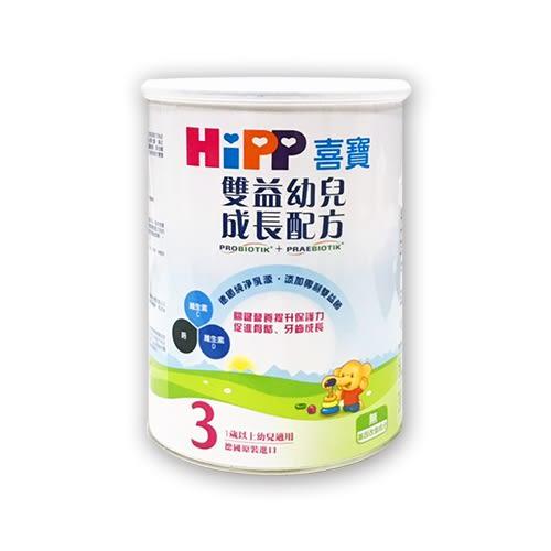 HIPP 喜寶 雙益幼兒成長配方奶粉3號800g-單罐(1歲以上幼兒適用)[衛立兒生活館]