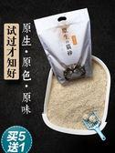 跨年趴踢購【除臭豆腐貓砂】6L豆腐砂玉米水晶綠茶無塵貓沙滿10公斤20斤包郵
