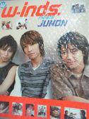 【書寶二手書T4/寫真集_WDQ】w-inds. meets JUNON_w-inds