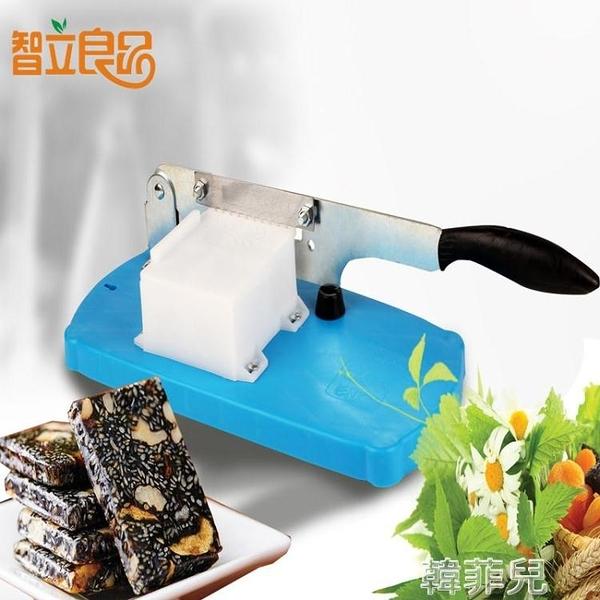切肉機 家用簡易阿膠糕切片機 小型切糕機 智立良品 熬阿膠糕專用 MKS韓菲兒