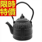 日本鐵壺-南部鐵器回甘水甘潤必備茶壺63f1[時尚巴黎]