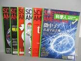 【書寶二手書T3/雜誌期刊_EPE】科學人_103~110期間_共6本合售_微中子