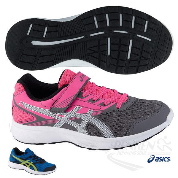 ASICS亞瑟士 兒童慢跑鞋 STORMER PS (銀粉紅白) 舒適性的入門跑鞋
