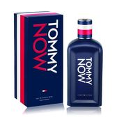 Tommy Hilfiger Tommy NOW 即刻實現噴式淡香水(100ml) EDT