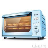 DL-K25H電腦式電子烘焙多功能全自動家用小型電烤箱igo   良品鋪子