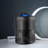 現貨 滅蚊燈 家用無輻射靜音 驅蚊器 室內戶外USB滅蚊器 車載 捕蚊神器 降價兩天