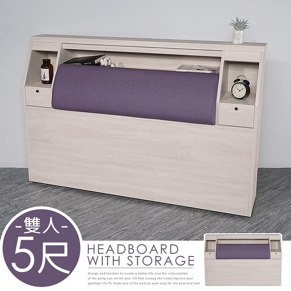 YoStyle 莉絲收納床頭箱-雙人5尺 床頭箱 適合5尺 床組 床底 床架 床台 雙人5尺床 專人配送