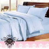《優雅素色-天空藍》100%精梳純棉☆ 單人薄床包二件組3.5x6.2尺 ☆台灣製作