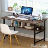 電腦桌電腦桌臺式家用辦公桌子臥室書桌簡約現代寫字桌學生學習桌 LX 伊蒂斯