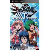 PSP 超時空要塞 三角邊疆 亞洲日文版