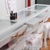 新品 美甲桌椅套裝組合 單雙三人美甲桌玻璃經濟型美甲店美甲臺WD 晴天時尚館