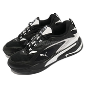 Puma 休閒鞋 RS-Fast 男鞋 黑 白 復古 慢跑鞋 跑鞋科技 彪馬 現貨在庫【ACS】 38056204