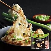 派脆刻.千層青蔥抓餅(5片/包,共3包)﹍愛食網