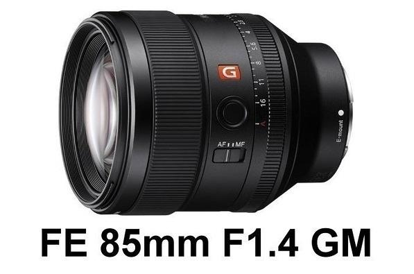 【震博】Sony FE 85mm F1.4 GM (分期0利率;台灣索尼公司貨)SEL85F14GM 振興五倍券 5倍券