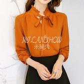 韓版大碼顯瘦百搭潮流純色長袖修身時尚襯衫