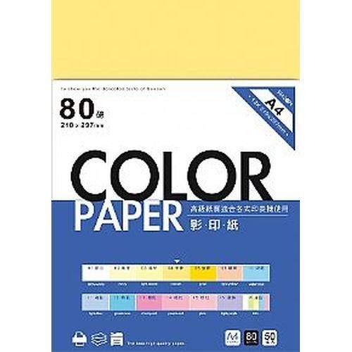 《享亮商城》RA5024-05 金黃色(50入) 80P影印紙/色紙 SEASON