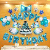 生日布置雞寶氣球套餐寶寶百日兒童生日派對裝飾鋁膜氣球周歲布置 范思蓮恩