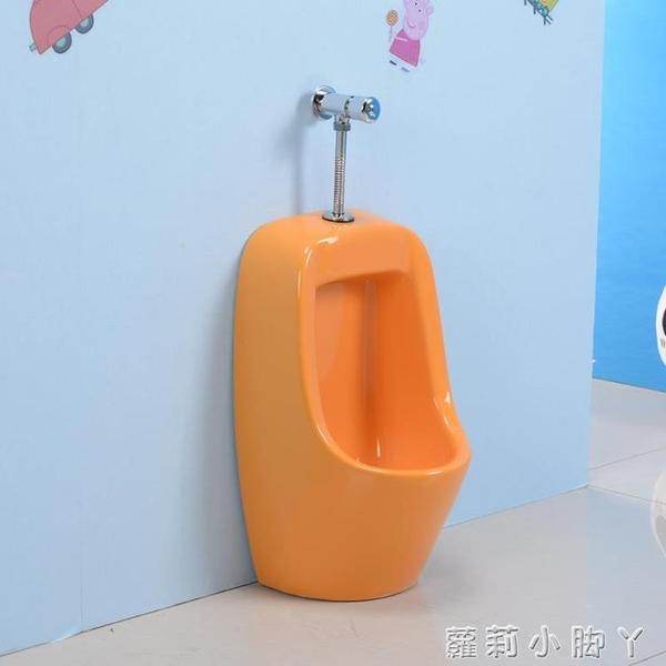 幼兒園廁所小便池陶瓷兒童彩色掛墻落地小便斗小朋友掛便小孩尿斗NMS【蘿莉新品】