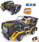 LEGO樂高組裝積木相容樂高積木拼裝插汽車模型組裝益智玩具男孩6-10-12歲兒童禮物wy全館88折