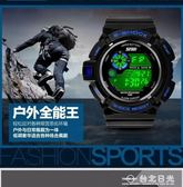 戶外運動登山手錶防水電子錶5彩燈多功能學生手錶夜光款 台北日光