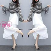 YOYO洋裝連身裙女兩件套喇叭袖蛋糕裙套裝【E1023】