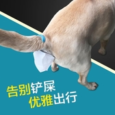 狗尾巴拾便器寵物遛狗夾便便袋一次性拋垃圾鏟屎官便攜拾便袋 凱斯盾