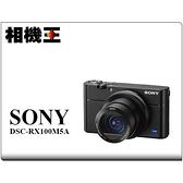 Sony RX100 VA〔RX100M5A RX100 M5A〕公司貨