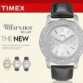 【人文行旅】TIMEX | 天美時 T2N150 INDIGLO 全面夜光指針錶